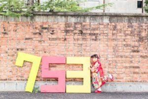 七五三撮影♡