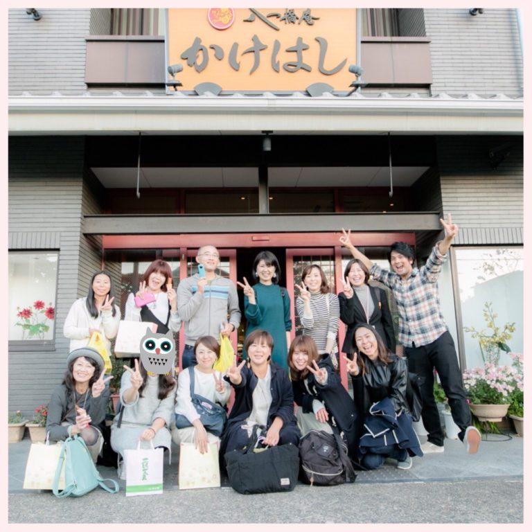 【フォトジェニックなカメラ旅in京都嵐山 11/23】
