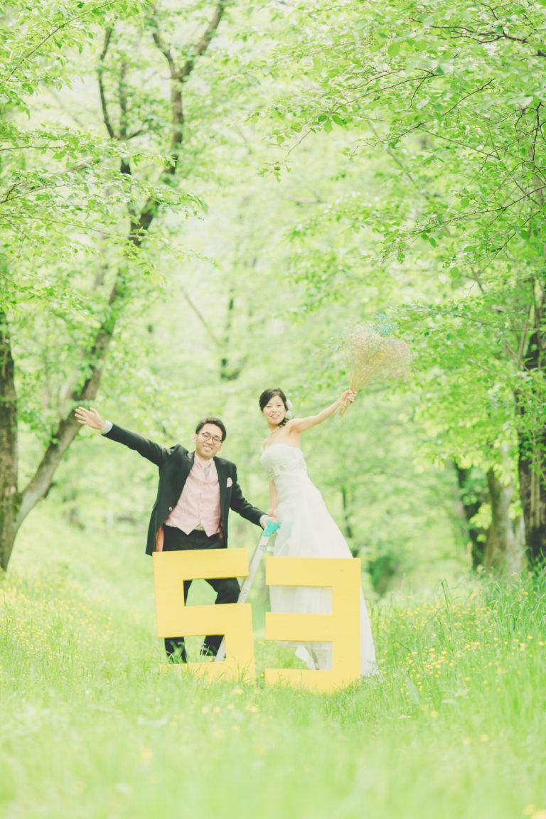 ながめくん、ひーちゃん 結婚おめでとう!