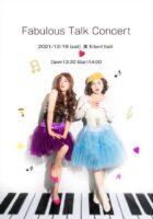 【Fabulous Talk コンサート】